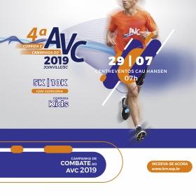 Associação de Joinville promove a 4ª Corrida e Caminhada de Combate ao AVC