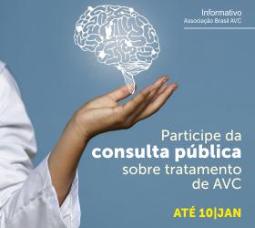 Participe da consulta pública sobre tratamento de AVC